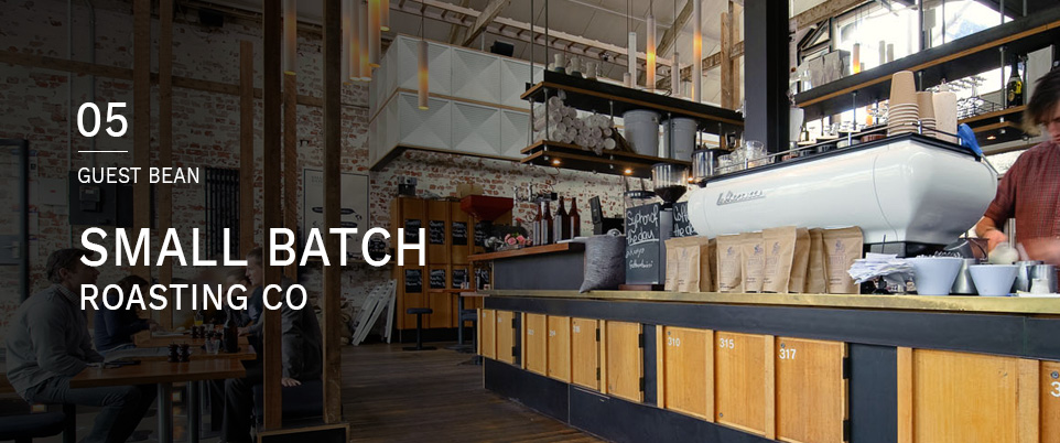 #5 GUEST BEAN - Small Batch Roasting Co.
